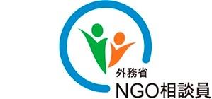 外務省NGOマーク