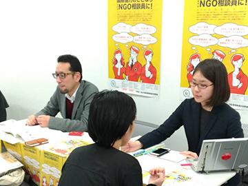 NGO写真